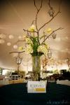 pecan branch vase